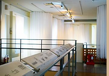 樹火紀念紙博物館